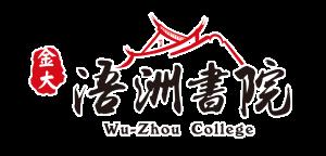 白邊款logo